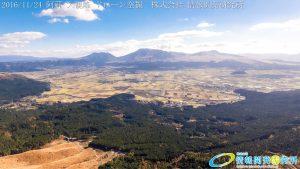 秋の阿蘇大観峰 阿蘇くじゅう国立公園 ドローン空撮 13 Drone photography in Aso Kuju national park
