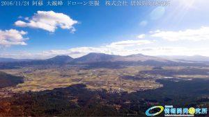 秋の阿蘇大観峰 阿蘇くじゅう国立公園 ドローン空撮 14 Drone photography in Aso Kuju national park