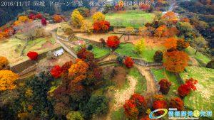 紅葉に包まれた 天空の城 岡城 -大分県-  20161117 vol.14 Aerial in drone the Oka castle/Okajou 4K Photo