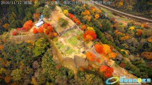 紅葉に包まれた 天空の城 岡城 -大分県-  20161117 vol.10 Aerial in drone the Oka castle/Okajou 4K Photo
