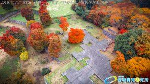 紅葉に包まれた 天空の城 岡城 -大分県-20161117 vol.6 Aerial in drone the Oka castle/Okajou 4K Photo