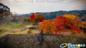 紅葉に包まれた 天空の城 岡城 -大分県-20161117 vol.3 Aerial in drone the Oka castle/Okajou 4K Photo