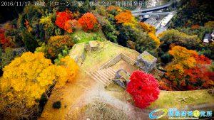 紅葉に包まれた 天空の城 岡城 -大分県-  20161117 vol.1 Aerial in drone the Oka castle/Okajou 4K Photo