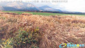秋のくじゅう連山 阿蘇くじゅう国立公園 紅葉ドローン空撮 6 Drone photography in Aso Kuju national park 4K