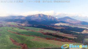 秋のくじゅう連山 阿蘇くじゅう国立公園 紅葉ドローン空撮 8 Drone photography in Aso Kuju national park 4K