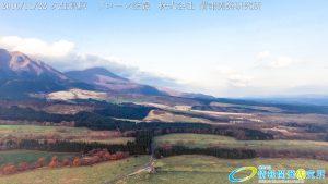 秋のくじゅう連山 阿蘇くじゅう国立公園 紅葉ドローン空撮 9 Drone photography in Aso Kuju national park 4K