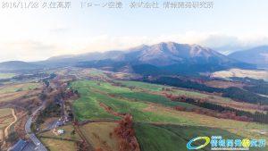 秋のくじゅう連山 阿蘇くじゅう国立公園 紅葉ドローン空撮 10 Drone photography in Aso Kuju national park 4K
