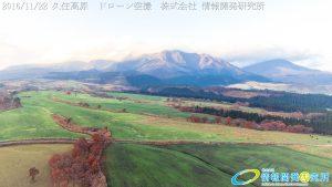 秋のくじゅう連山 阿蘇くじゅう国立公園 紅葉ドローン空撮 11 Drone photography in Aso Kuju national park 4K