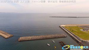 別府 上人ヶ浜 ドローン空撮(4K) Drone photography in Beppu Shouningahama Vol.1