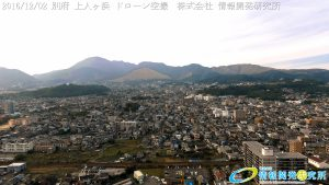 別府 上人ヶ浜 ドローン空撮(4K) Drone photography in Beppu Shouningahama Vol.5