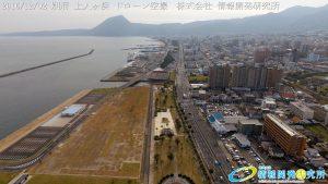 別府 上人ヶ浜 ドローン空撮(4K) Drone photography in Beppu Shouningahama Vol.10