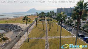 別府 上人ヶ浜 ドローン空撮(4K) Drone photography in Beppu Shouningahama Vol.14