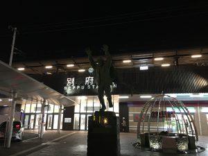 ぴかぴかのおじさん 油屋熊八 JR別府駅前 東口