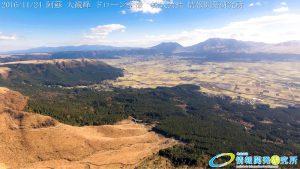 秋の阿蘇大観峰 阿蘇くじゅう国立公園 ドローン空撮 16 Drone photography in Aso Kuju national park
