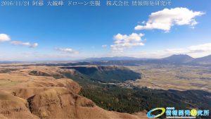 秋の阿蘇大観峰 阿蘇くじゅう国立公園 ドローン空撮 17 Drone photography in Aso Kuju national park