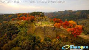 紅葉に包まれた 天空の城 岡城 -大分県-  20161117 vol.13 Aerial in drone the Oka castle/Okajou 4K Photo