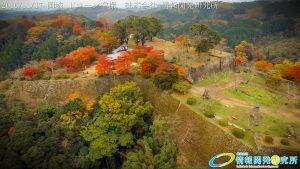 紅葉に包まれた 天空の城 岡城 -大分県-20161117 vol.9 Aerial in drone the Oka castle/Okajou 4K Photo