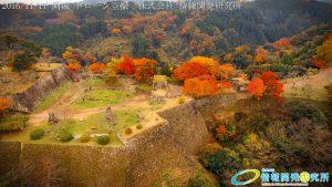 紅葉に包まれた 天空の城 岡城 -大分県-20161117 vol.8 Aerial in drone the Oka castle/Okajou 4K Photo