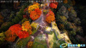 紅葉に包まれた 天空の城 岡城 -大分県-20161117 vol.2 Aerial in drone the Oka castle/Okajou 4K Photo