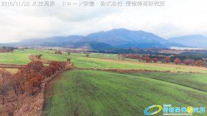 秋のくじゅう連山 阿蘇くじゅう国立公園 紅葉ドローン空撮 1 Drone photography in Aso Kuju national park 4K