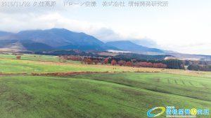 秋のくじゅう連山 阿蘇くじゅう国立公園 紅葉ドローン空撮 2 Drone photography in Aso Kuju national park 4K