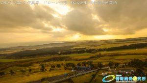 秋のくじゅう連山 阿蘇くじゅう国立公園 紅葉ドローン空撮 3 Drone photography in Aso Kuju national park 4K