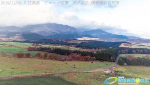 秋のくじゅう連山 阿蘇くじゅう国立公園 紅葉ドローン空撮 4 Drone photography in Aso Kuju national park 4K