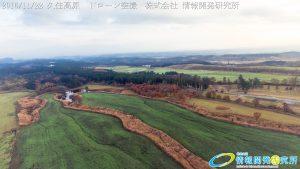 秋のくじゅう連山 阿蘇くじゅう国立公園 紅葉ドローン空撮 5 Drone photography in Aso Kuju national park 4K