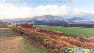 秋のくじゅう連山 阿蘇くじゅう国立公園 紅葉ドローン空撮 7 Drone photography in Aso Kuju national park 4K