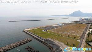 別府 上人ヶ浜 ドローン空撮(4K) Drone photography in Beppu Shouningahama Vol.2