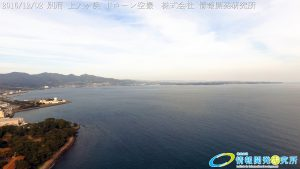別府 上人ヶ浜 ドローン空撮(4K) Drone photography in Beppu Shouningahama Vol.6
