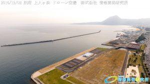 別府 上人ヶ浜 ドローン空撮(4K) Drone photography in Beppu Shouningahama Vol.7