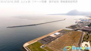 別府 上人ヶ浜 ドローン空撮(4K) Drone photography in Beppu Shouningahama Vol.8