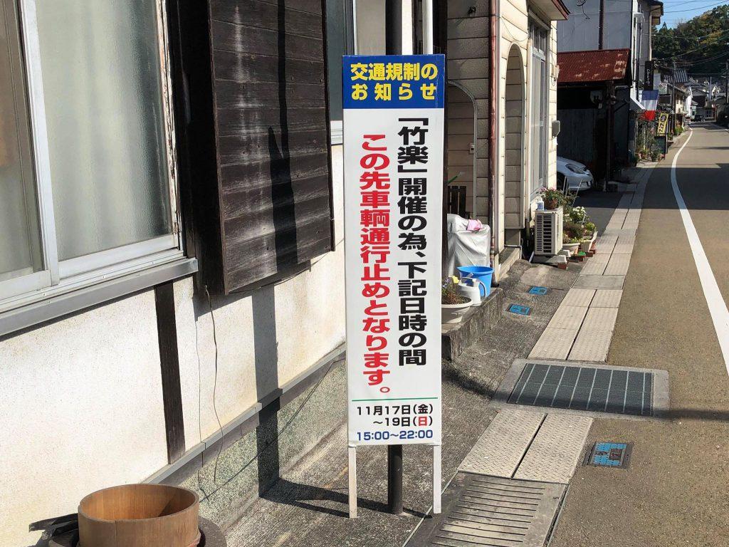 竹田市立歴史資料館前