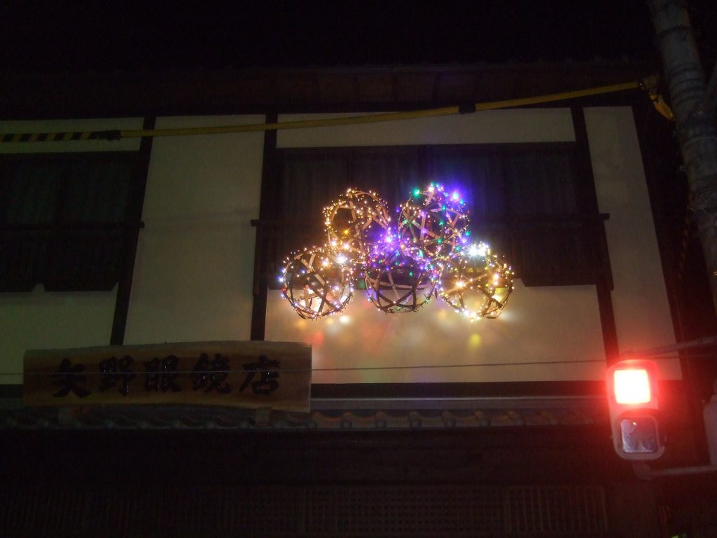竹田城下町の竹ほたる 写真14