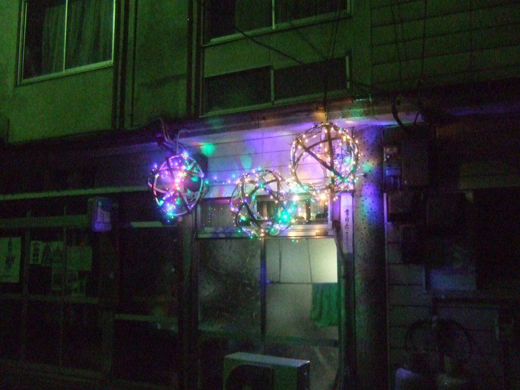 竹田城下町の竹ほたる 写真5