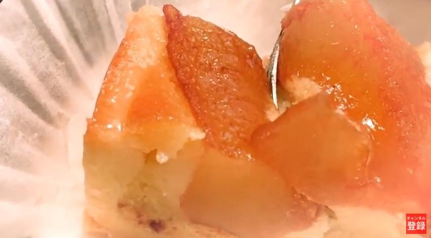 【ケーキ&ドリンクセット】甘酸っぱいリンゴタルトとカルピス ホテルつちや 九州大分 竹田城下町 レストラン